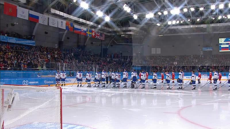 Универсиада 2019. Хоккей. Финал юноши. Россия Словакия