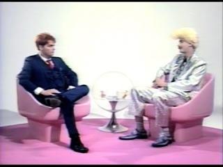 """Gerard Way - """"Hesitant Alien"""" [Pink Station Zero Interview]"""