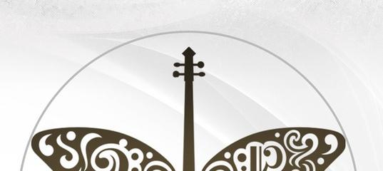 Центр музыкального искусства и культуры - Сызрань - Quick Tickets