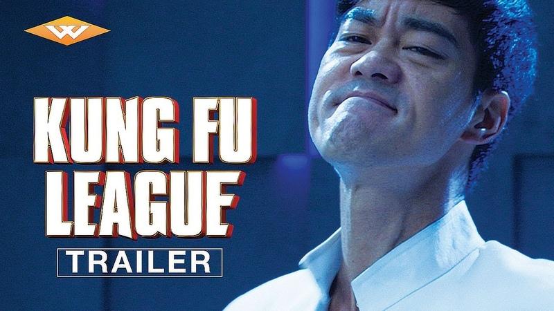 KUNG FU LEAGUE (2019) Official Trailer   Bruce Lee, Ip Man, Wong Fei-Hung