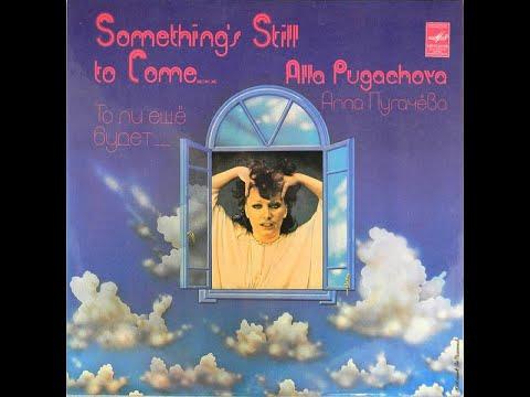 Алла Пугачева То Ли Ещё Будет Мелодия 1980 vinyl record HQ