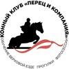 КК «Перец и компания»