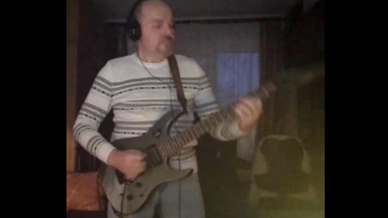 Hard rock from Home cover