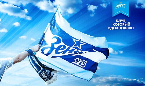 Досрочную победу «Зенита» в чемпионате России отметили в прямом эфире «Радио Зенит» - Новости радио OnAir.ru