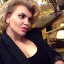 Личный фотоальбом Армины Саргсян