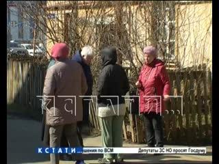 Сразу несколько домов на улице Грекова оказались под угрозой разрушения