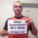 Фотоальбом Тимофея Кошарного