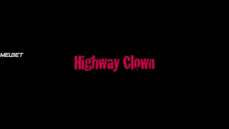 Клоун автостопщик Highway Clown 2008