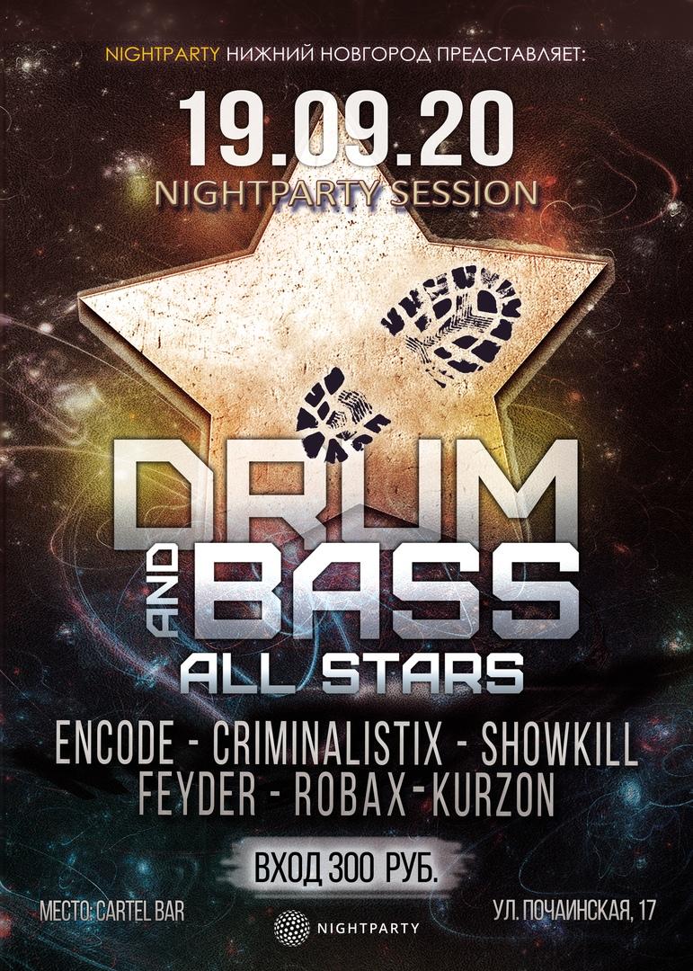 Афиша 19.09. NS: DRUM & BASS ALL STARS