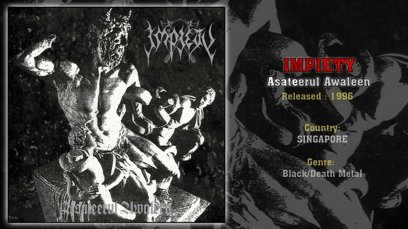 Impiety SGP Asateerul Awaleen Full Album 1996 Debut Album of Singaporean Blasphemic