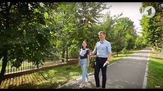 """Анонс программы """"В путь!"""". Каменка"""
