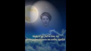 Кирилл Роговец-Закон cover Dusk till Dawn lyrics перевод FanArt