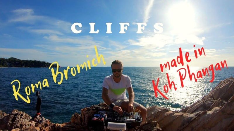 ROMA BROMICH CLIFFS Live in Koh Phangan