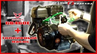 Двигатель ZONGSHEN GB460E. Установка топливного насоса.