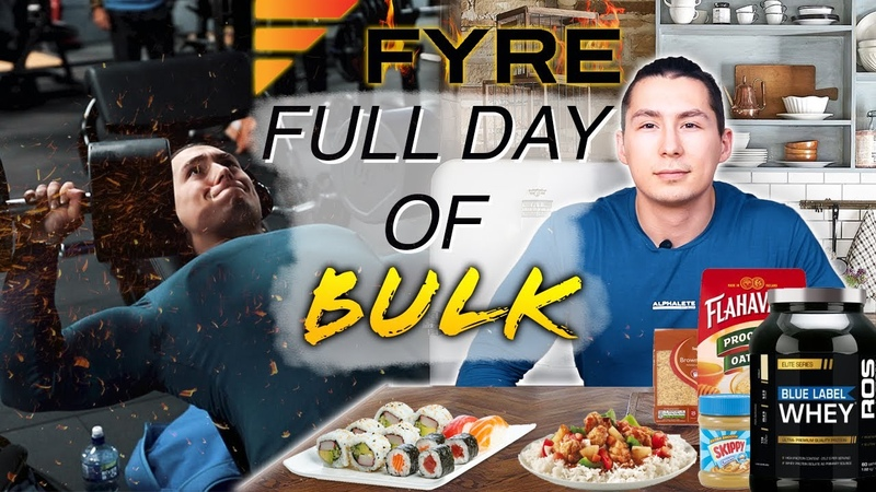 TRYING OUT FYREGYM FULL DAY OF BULK