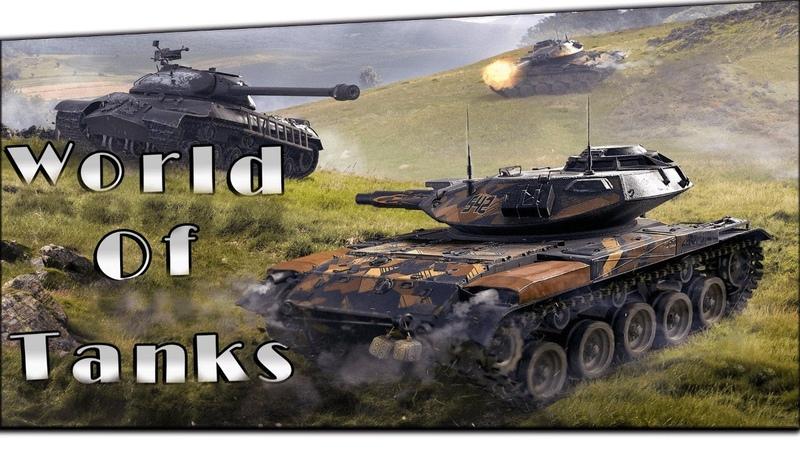 Танковая заруба Стрим АТОМ888 World of Tanks стрим