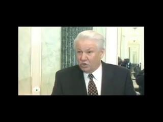 Признание Ельцина – Россия не существующее государство в СССР!!!