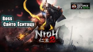 Nioh 2 Boss Сайто Ёситацу PC