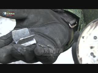 ВСУ обстреливает позиции ДНР под Старомихайловкой минометами НАТОвского образца.