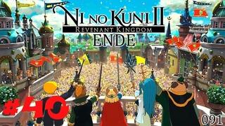 Ni no Kuni II Revenant Kingdom #40 Королева Атмос
