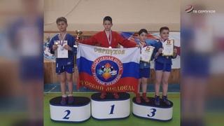 Серпуховичи успешно выступили на турнире по самбо в Троицке