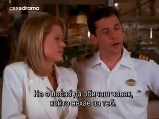 Love Boat- The Next Wave - S02E09 Dont Judge a Book by Its Lover - YouTube