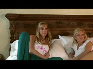 Brett Rossi, Niki Lee Young