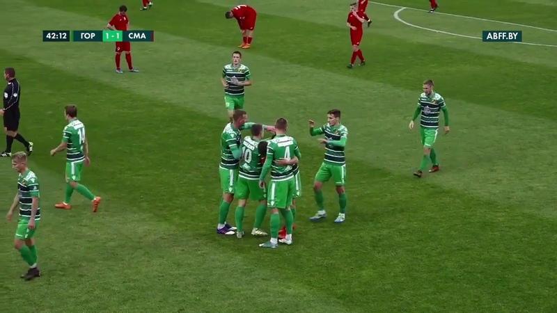 Hat trick assist Bojan Dubajic Gorodeya vs Smolevichi