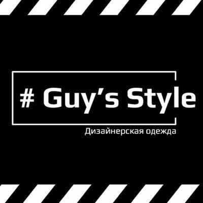 Иван Пивоварофф