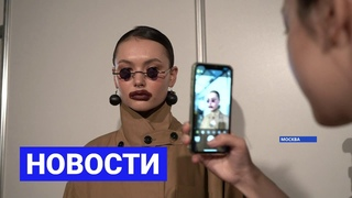 Новостной выпуск в 12:00 от  года. Информационная программа «Якутия 24»