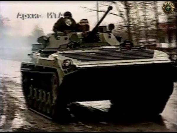 12 ноября 1992 г осетино ингушский конфликт Вторжение российской армии на территорию ЧР