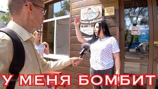 Реакция россиян на поборы в школе . Соц-опрос 2021