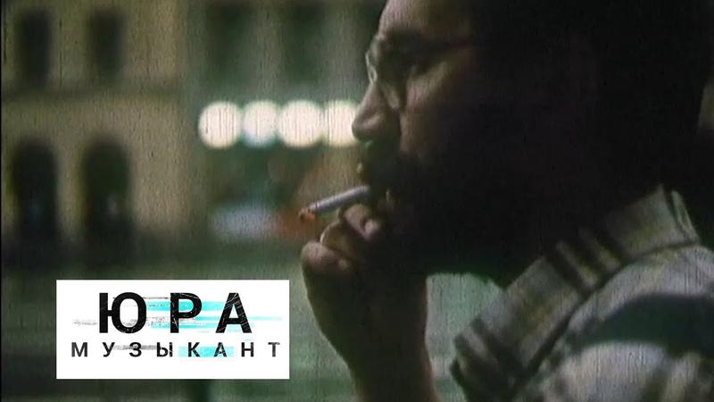 Трейлер документально художественного фильма смотреть онлайн без регистрации