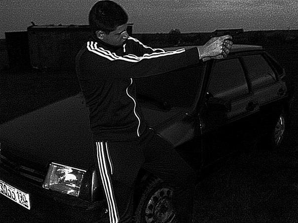 Картинки пацан в адидасе с пистолетом
