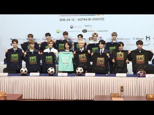 [S영상] 하지원-인피니트-NCT 127, '모스크바 한류박람회 홍보대사 위촉식'