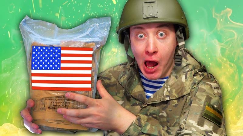 ОБЗОР ИРП Что ест спецназ Америки США ответили России 7 окт 2019