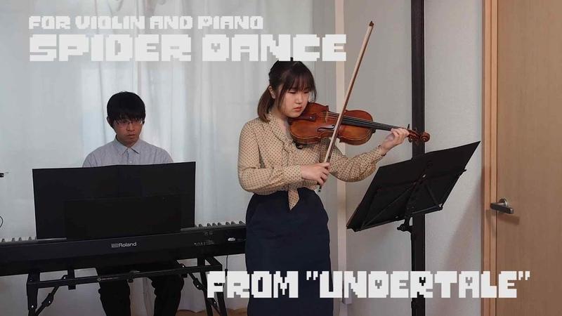 スパイダーダンスを弾いてみた ヴァイオリン