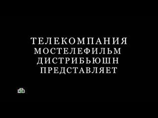 Бьянка в сериале : Под прицелом_5-я серия(криминал,детектив),Россия |  2013 • HD