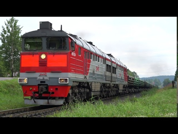 Тепловоз 2ТЭ 116 1369 Disel locomotive 2TE116 1369 lead freight cars