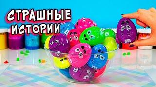 Дневник ЗОМБИ и СИРЕНОГОЛОВЫЙ. Новые СТРАШИЛКИ