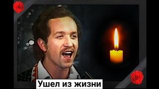 """Еще одна утрата. Ушел из жизни солист """"Песняров"""" Леонид Борткевич"""