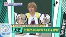 Mnet TMI NEWS [37회] '이게 바로 FLEX~' 소문난 한정판 마니아 '지코' 200415 EP.37