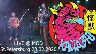 Кайдзю live@MOD  Zanoza Fest