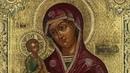 25 июля. Икона Божией Матери, именуемая Троеручица (VII). Семиречье, 2020