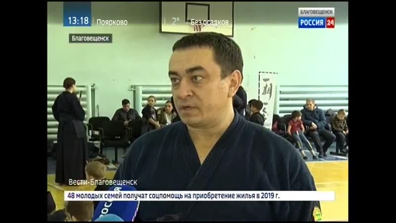 В Благовещенске отобрали спортсменов для участия на дальневосточном турнире по кэндо