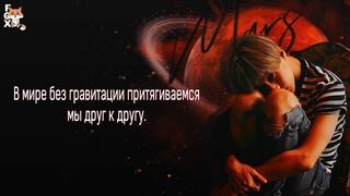[FSG FOX] Taemin - Mars |рус.саб|