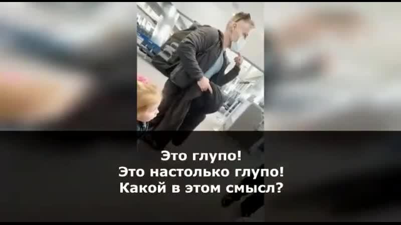 🔥 Мужчину с маленькой дочкой высадили из самолёта за отказ одеть маску 🔥