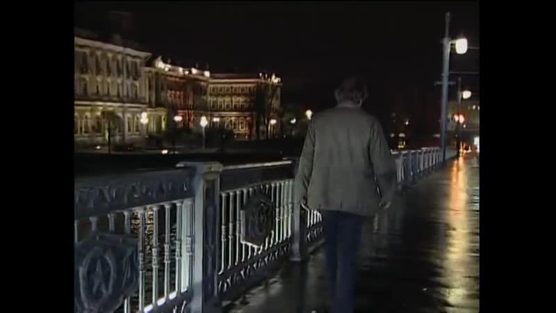 Город которого нет Игорь Корнелюк Бандитский Петербург
