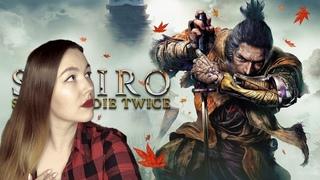 СИНОБИ (1) ⛩️ SEKIRO: Shadows Die Twice ⛩️ Полное женское прохождение на русском