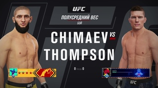 AMC 3 Welterweight @id208266724 (Stephen Thomson) vs @id622170178 (Khamzat Chimaev)